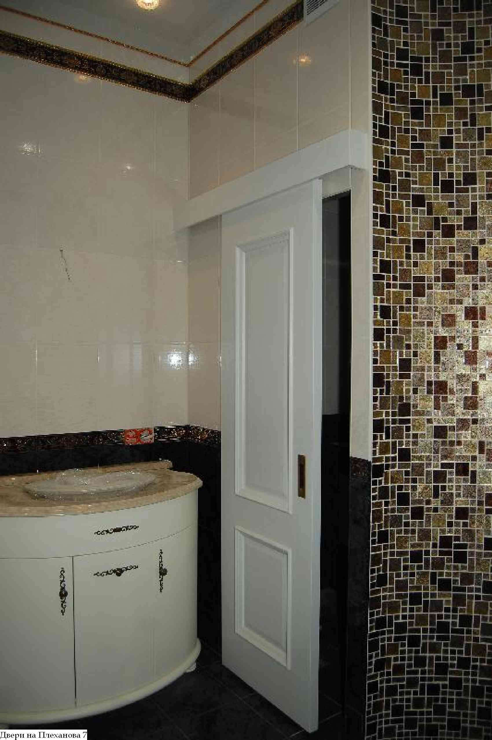 Раздвижные двери в ванную белые