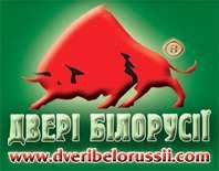 Двери Белоруссии в Днепропетровсе на Плеханова 7
