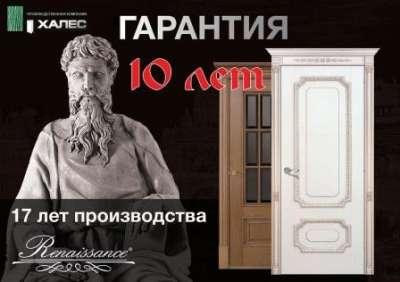 Купить белорусские двери с гарантией