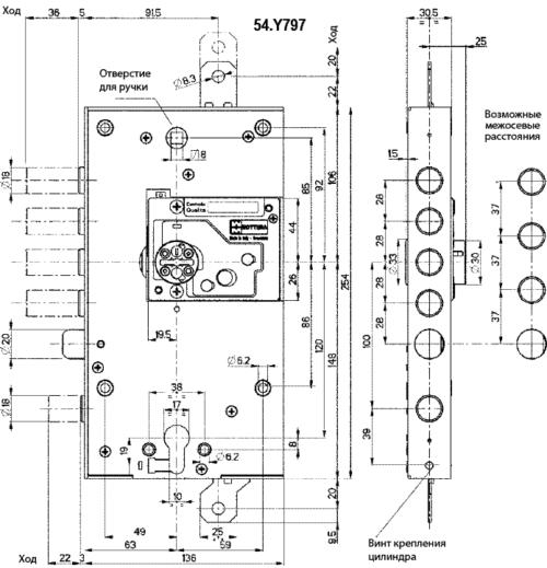 двернрной замок перекодируемый-0679859931