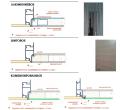 montazh-skrytoy-dveri.jpg